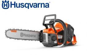 Tronçonneuse à Batterie HUSQVARNA